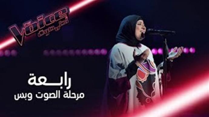 بمليون مشاهدة.. مطربة مصرية تسيطر على يوتيوب بعد مشاركتها فى ذا فويس
