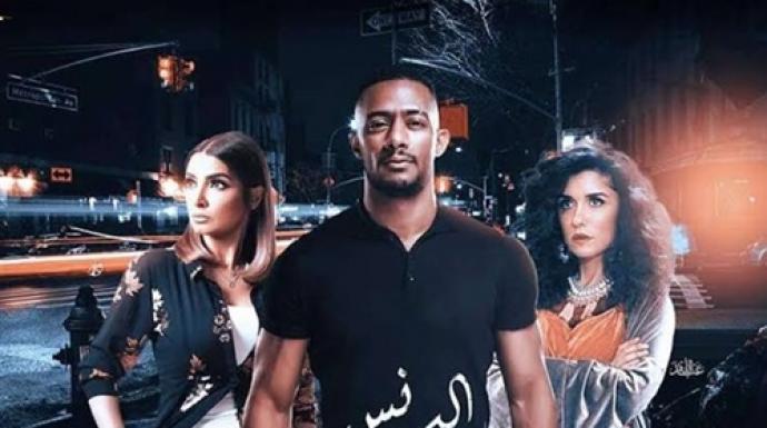 3 بطلات أمام محمد رمضان فى مسلسل البرنس