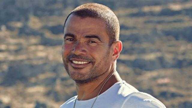عمرو دياب يطرح «عم الطبيب» في حفل دبي