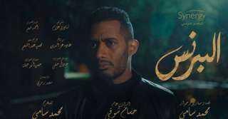 أغنية شارع أيامي تعيد حسن شاكوش لتصدر تريند اليوتيوب