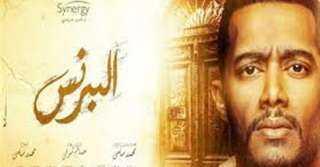علقة ساخنة .. مشهد ضرب محمد رمضان لـ أحمد زاهر يشعل السوشيال