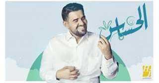 أغنية الحساس لـ حسين الجسمي تحصد 16.5 مليون مشاهدة
